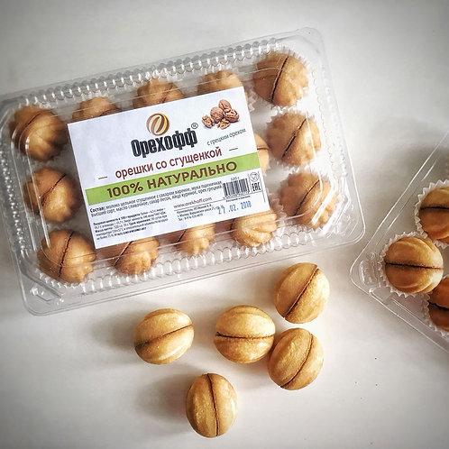 «Орешки со сгущенкой и грецким орехом» 370 гр.