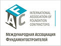 IAFC.jpg