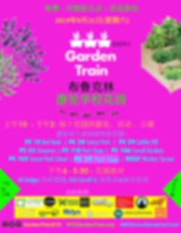 Chinese Crawl Flyer Final 2019.jpg