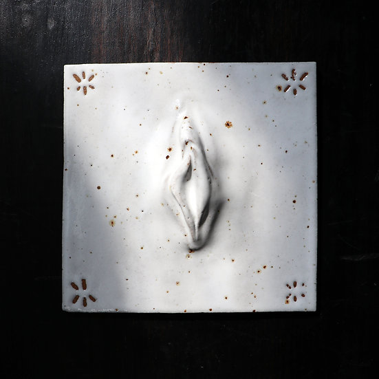 Gash Tile - 'Gloria'