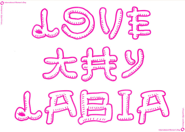 Love Thy Labia - A2