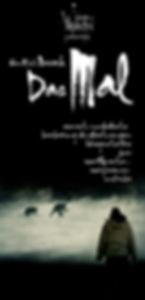 """Plakat """"Das Mal"""" H.E.Nossack, Sepp Fischer, Peter Wenk"""
