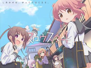 TVアニメ『スロウスタート』ED曲を「三月のパンタシア」が担当!
