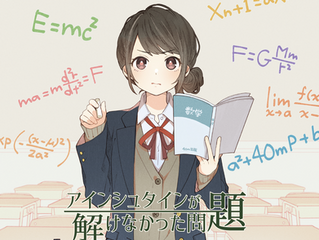 40mPボカロ同人アルバム・リリース決定!