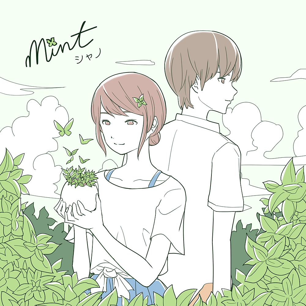 シャノ×40mP「Mint」