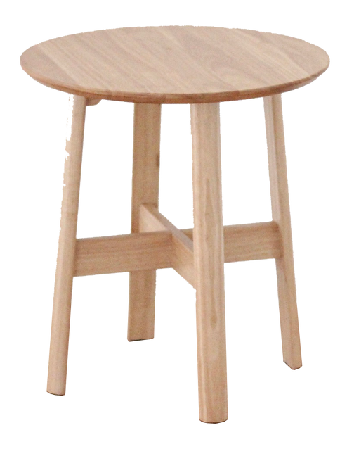 Mavin Side Table