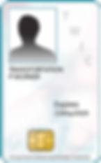 TWIC_Card.jpg