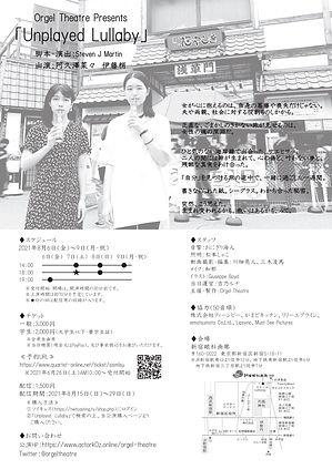 S__33980430.jpg