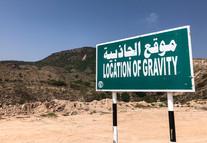 Location of Gravity