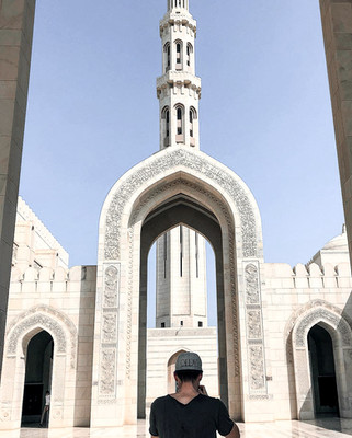 Moschee Exterior