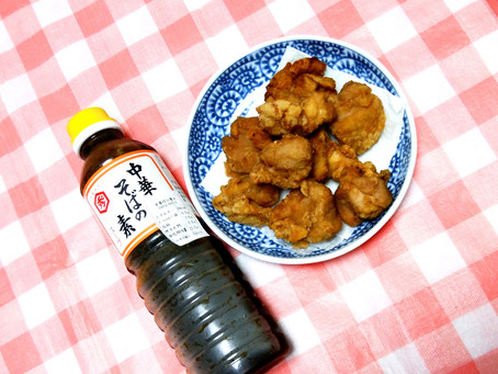 中華そばの素を使って鶏唐揚げ