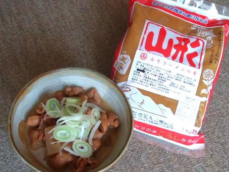 みそラーメンの素で「豚もつ」料理