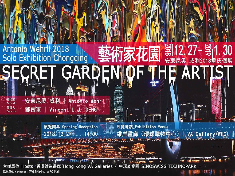 Secret Garden of the Artist - Solo Exhibition by artist Antonio Wehrli at VA Gallery