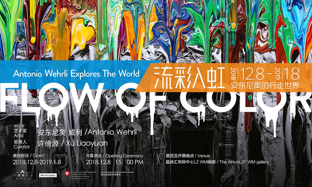 Flow of Color - Antonio Wehrli Explores the World - Solo Exhibition by artist Antonio Wehrli at WM Gallery