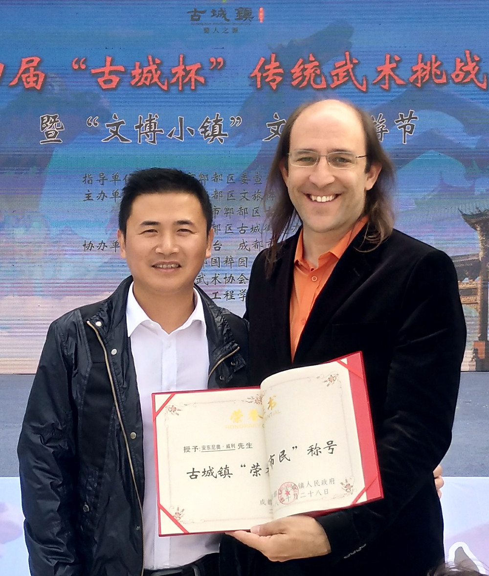 Honorary Citizen of Chengdu Pidu Ancient Town