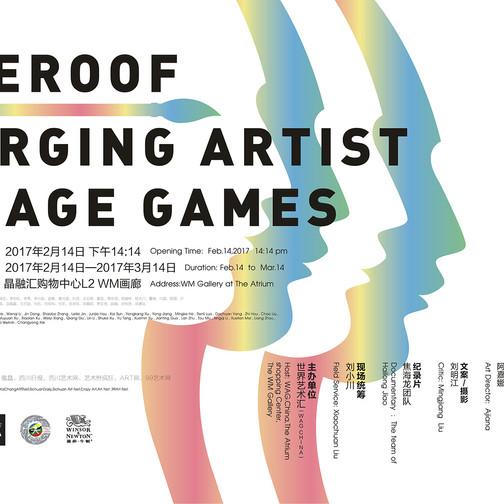 Blueroof Emerging Artist Village Gam
