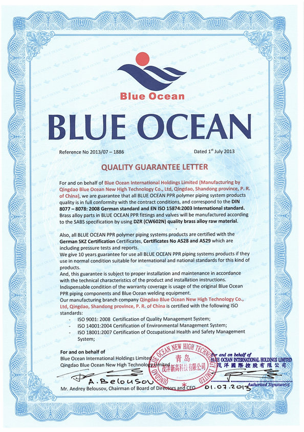 Blue Ocean Quality Guarantee Letter