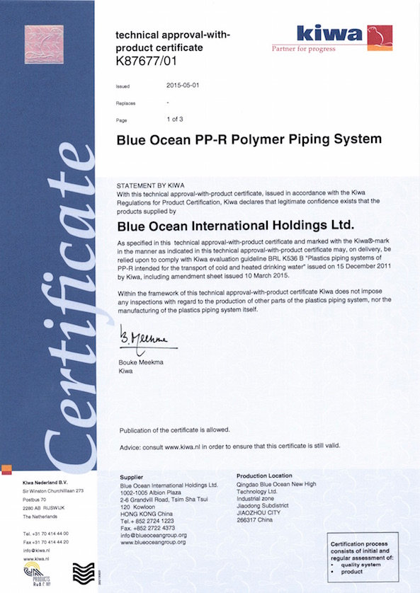Blue Ocean PPR KIWA K87677