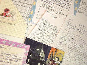 Letters written by Bulgarian students - photo