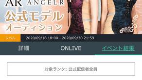 所属配信者NANAがドレスブランド「AngelR」の公式モデルになりました!