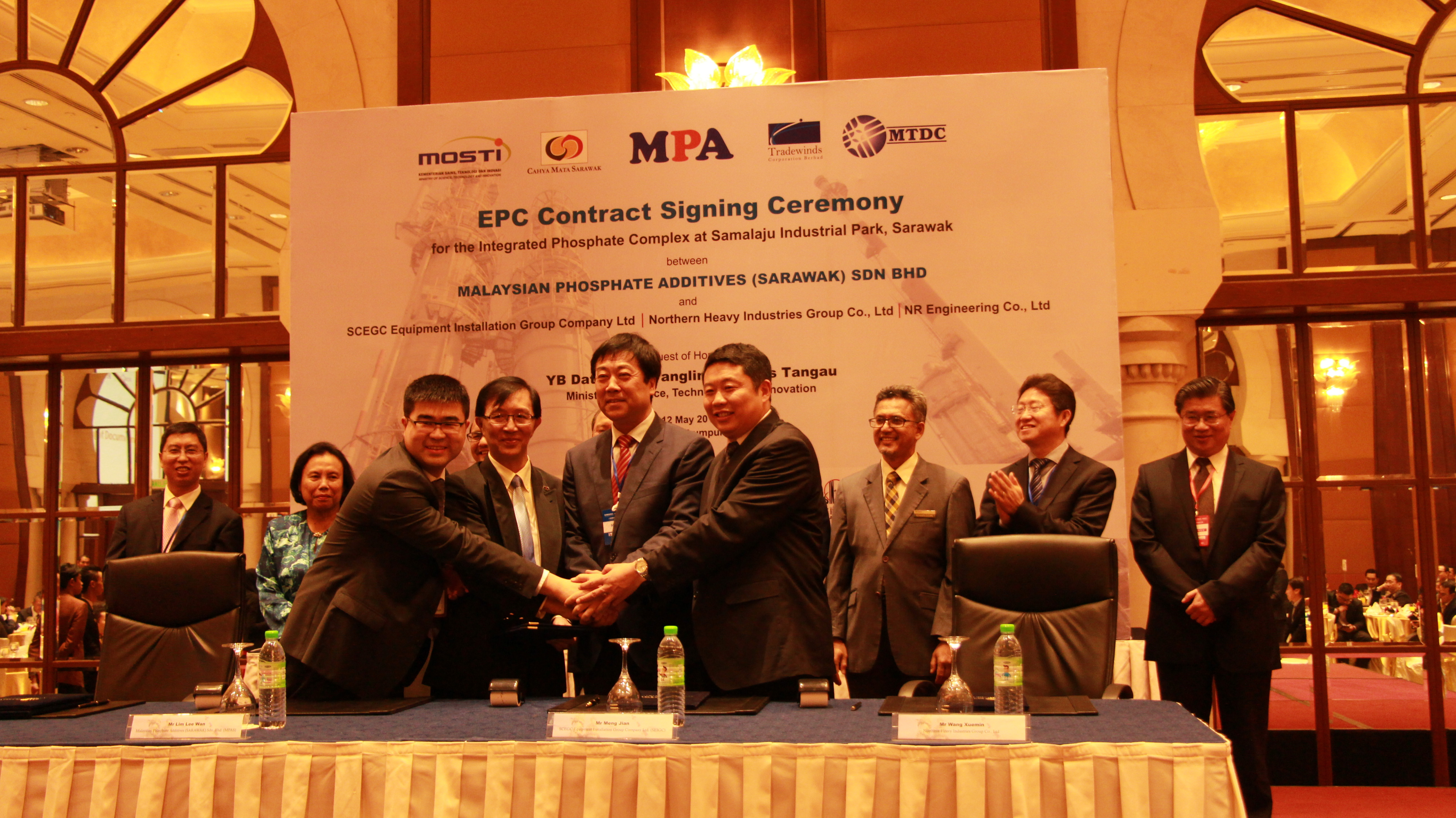 EPCC Signing Ceremony