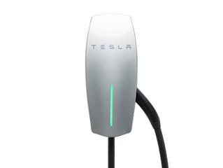 Electric car charging update