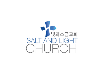2019 Salt and Light Church