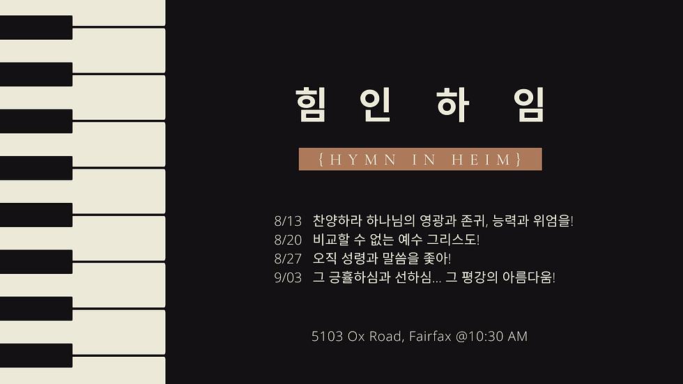 김 진 희 감 독 과 (5).png
