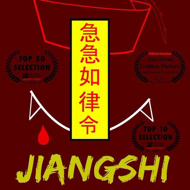 Asian American Film Lab 72Hr Shootout 2020