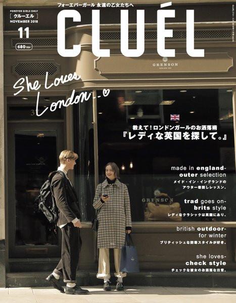 CLUEL Magazine