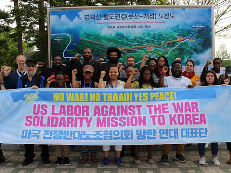 REFLECTIONS FROM USLAW SOLIDARITY DELEGATION TO KOREA