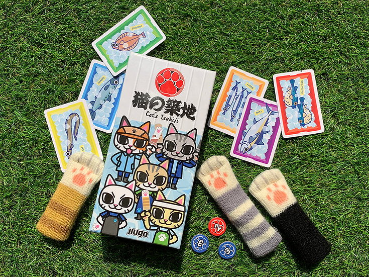 #B0001 🐱貓之築地🐱 桌上遊戲 (2021全新)