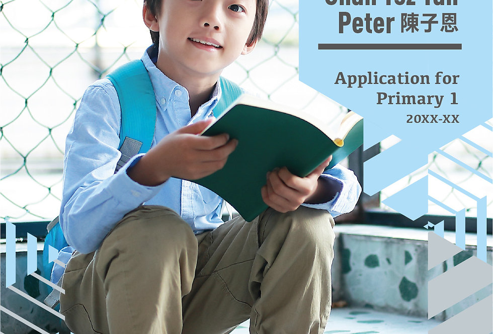 #P0013 🏗️Building Treasure🏗️ PPT版 (2020全新)