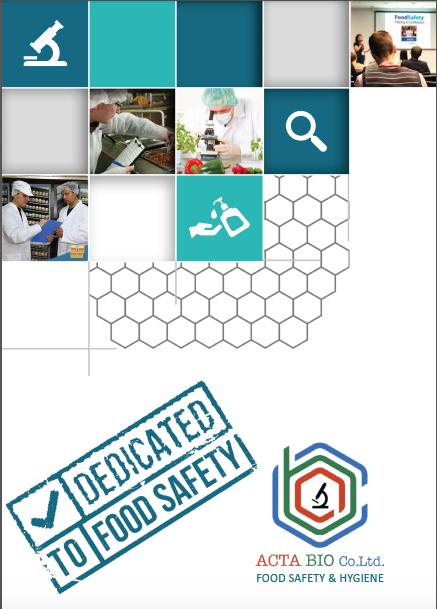 Acta Bio Brochure