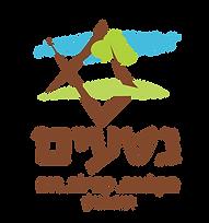 לוגו נטעים פורמט שקוף.png