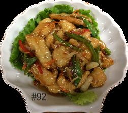 honey garlic chicken #92