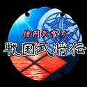 S__32432241.jpg