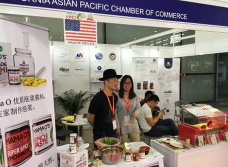 CalAsian Chamber Goes to Hotelex 2017 in Shanghai