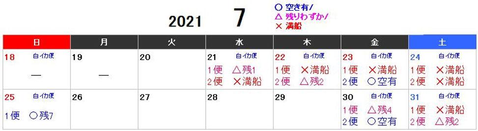 2021.7月.JPG