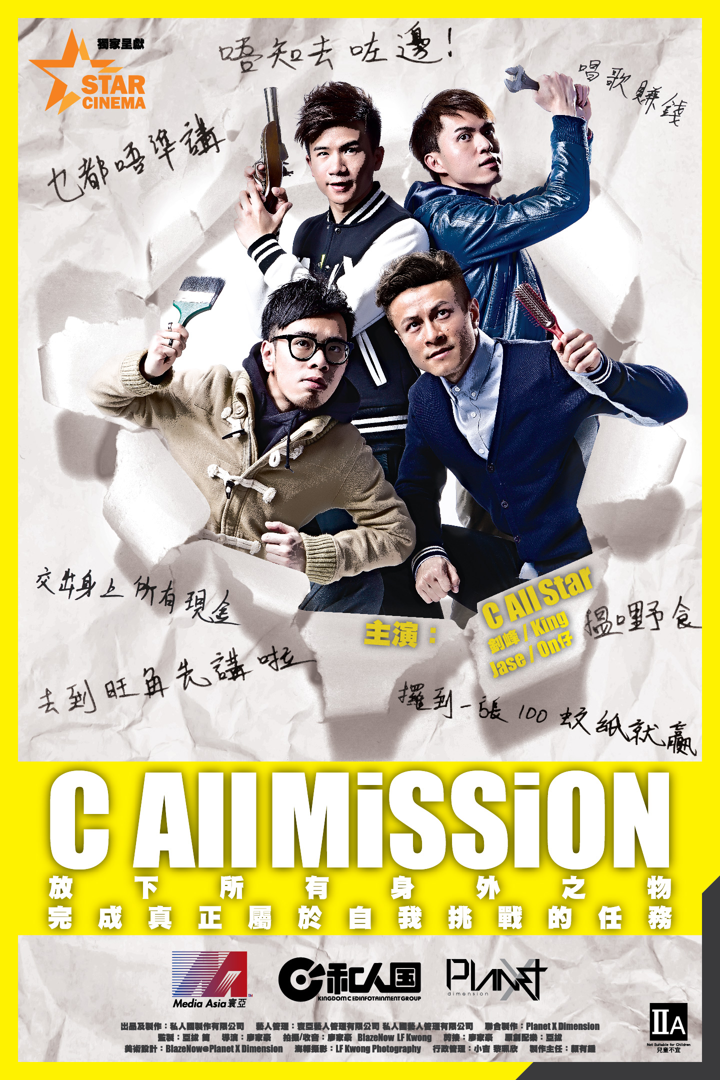 CAllMission Movie Poster
