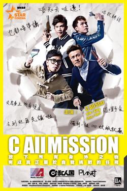 CAllMission Movie Poster