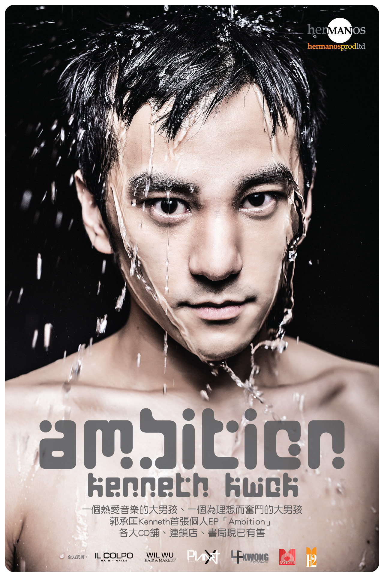 Kenneth Kwok CD Cover Poster
