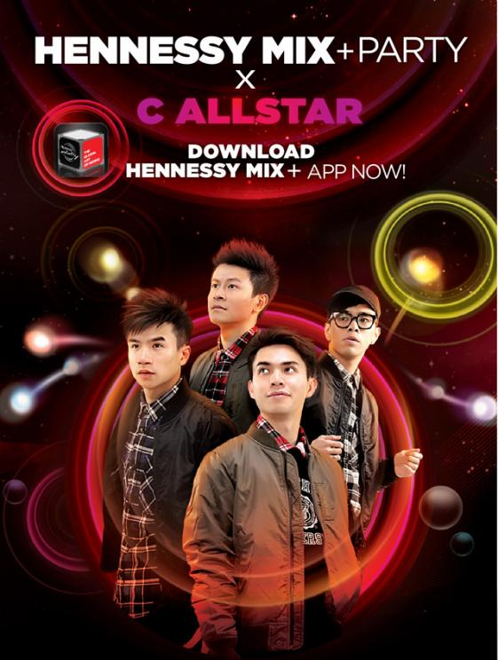 C All Star Hennessy Poster