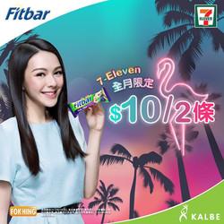 Fitbar 廣告拍攝