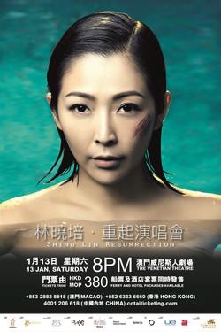 林曉培 <重起演唱會> 海報拍攝