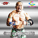 Gamma選手テーマ曲「Shout at the Brain 2016」2016.2.17 OUT!
