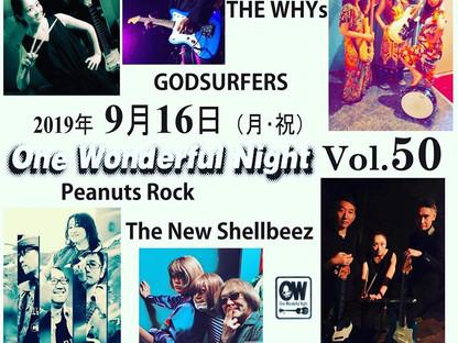 2019.9.15(Sun)東中野YES! [Naotaka(GODSURFERS)]