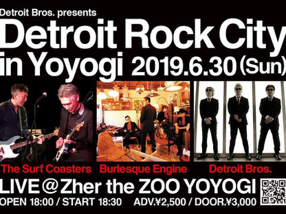 2019.6.30(Sun)代々木Zher the ZOO [Naotaka(THE SURF COASTERS)]