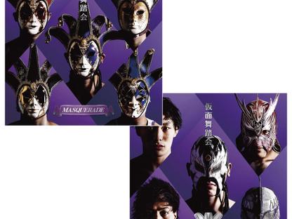 "DRAGONGATE ""MASQUERADE オフィシャルサウンドトラック vinyl「仮面舞踏会」""2021.4.7リリース"
