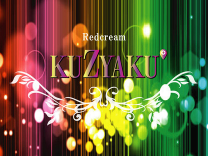 """4th single """"Redcream"""" 2016.7.5 out!"""